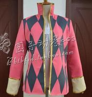 Howl's Moving Castle Howl Coat Jacket Cosplay Costume latticed Coat free shipping