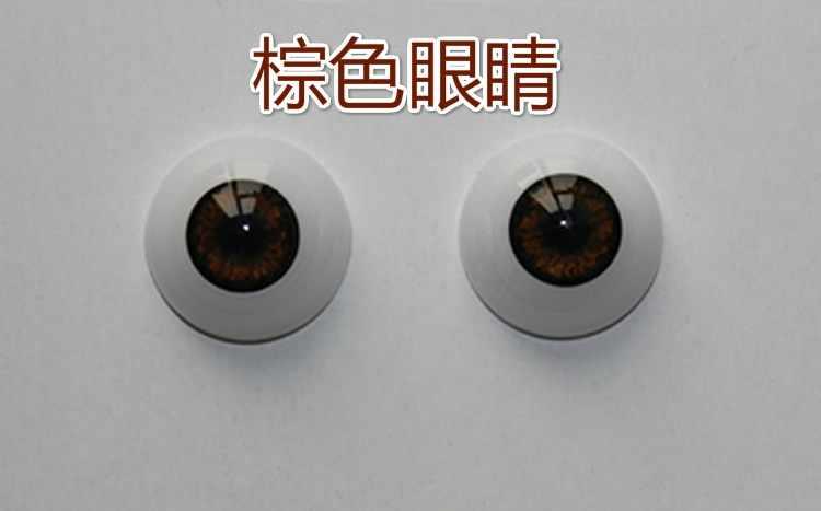 22 мм Reborn Baby dolls eyes полукруглый акрил Eyes FB011 для 22 дюймов Детские Глазные яблоки