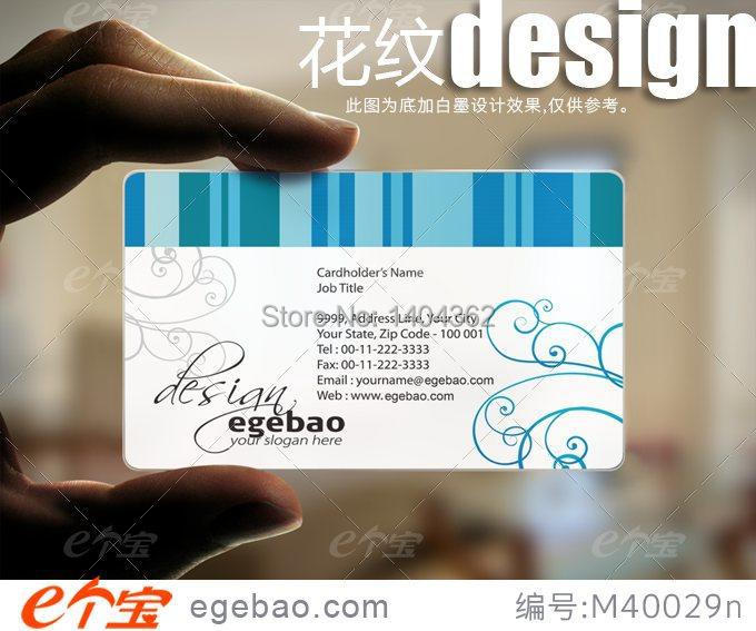 exquisite one face printing exquisite Custom business cards visit card printing transparent PVC Business Card  printing NO.2061