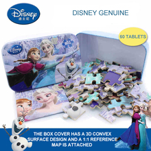Disney cartoon animation puzzles 2018 children new gifts 60 pieces frozen tin jigsaw puzzles children baby puzzles toys