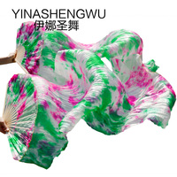 New Arrivals Stage Performance Dance Fans 100% Silk Veils Colored Women Belly Dance Fans (2pcs) green+rose+white Color mixing