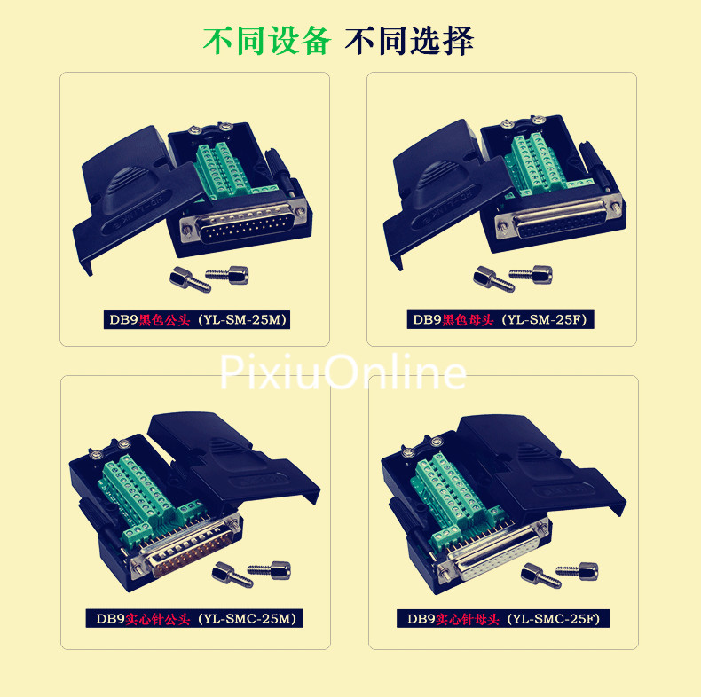 1PCS YT361 DB25 Female 25Pin Plug Breakout PCB Board 2 Row Terminals Connectors Screw Fixation Signal Exchange d sub connectors db25 25pin female adapter board rs232 serial to terminal signal module