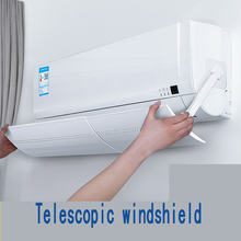 Retractable Air Conditioning Wind Shield Home Air Conditioner Deflector Baffle  Bedroom Anti Direct Blow Windshield цена и фото