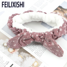 `Lovely Elastic Coral Fleece Headband For Women Makeup Face Washing Headwear Cute Headbands For Makeup Removing Hair Accessories недорого