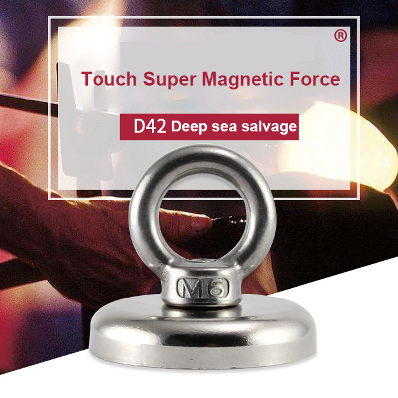 5pcs D42mm salvage magnets fishing magnet deep sea holder pot magnets home hold