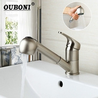 Nickel Brushed Kitchen Faucet Pull Out Mixer Cold And Hot Kitchen Tap Single Hole Water Tap