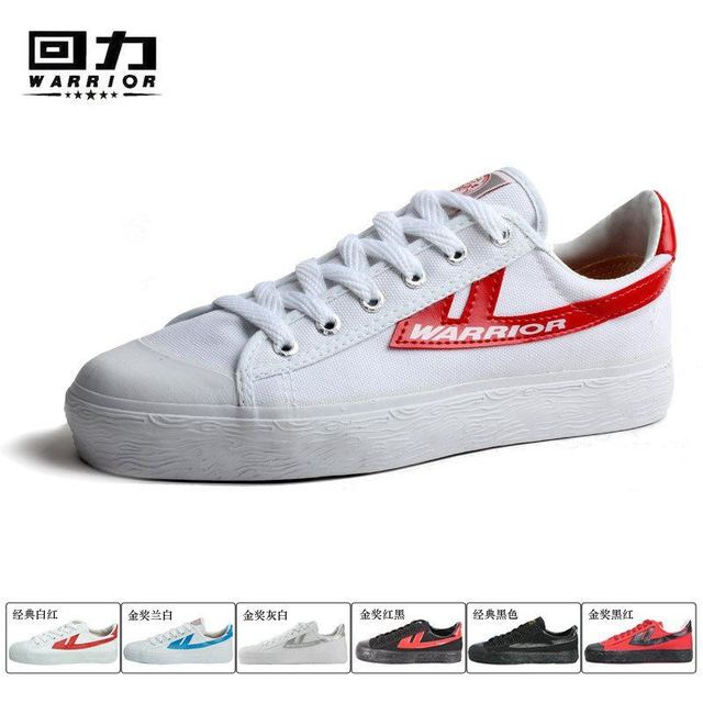 2ba512844e0 Free shipping, Shanghai Warrior shoes, WB-1A classic canvas casual sports  shoes