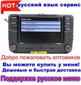RCD330 Plus Support Russian Language Free Shipping