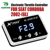Auto Elektronische Drossel Controller Racing Gaspedal Potent Booster Für SEAT CORDOBA 2002 2019 (6L) ALLE BENZIN MOTOREN Tuning|Auto-elektronische Drossel-Controller|   -