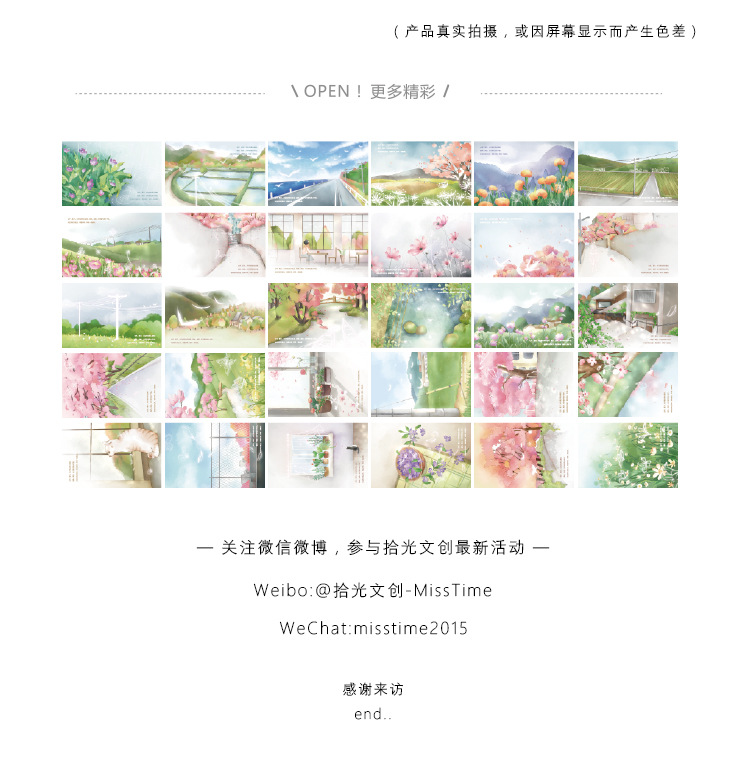 30Pcs/pack Time slow delivery creative aesthetic Greeting