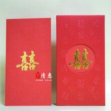 50 шт/1 лот свадебные конверты красные пакеты для невесты и шафер, Свадебная конверты китайский символьное украшение украшения