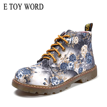 E TOY WORD Autumn Women Ankle Boots Low Heels Floral Flats Casual Shoes Woman Oxfords Lace-Up Motorcycle Booties Plus Size 40 plus size 35 46 high quality ankle women boots sping autumn flats lace up women work