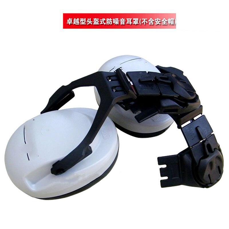 купить 10012 EXC excellent type helmet noise abatement earmuffs helmets with ear protectors недорого