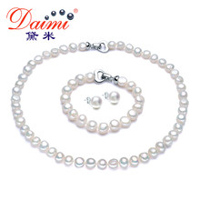 DMCSFP063 8-9mm Baroque Pearl Jewelry Sets Necklace Bracelet Earrings Pearl Sets For Women Party(China)