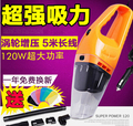 12v power car vacuum cleaner wet and dry vacuum cleaner car with a small holding welcome home home strong