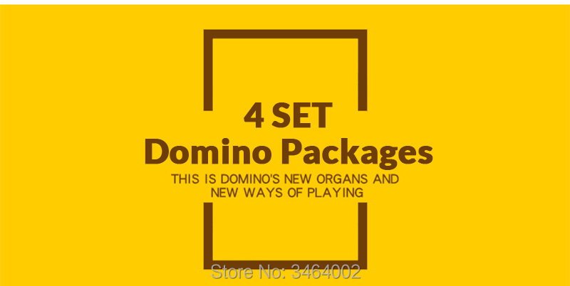domino-4-set_05