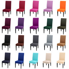 4/6pcs Polyester Fiber Chair Cover Slipcovers Stretch Removable Dining Seat Chair Covers Hotel Banquet Seat Covers Solid Color(China)