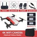 LANSENXI-NVO Радиоуправляемый Дрон 4K камера Дрон Wi-Fi оптический поток в реальном времени воздушная видео RC Квадрокоптер самолет игрушка с 3 батар...