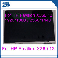 13.3 Laptop LCD Assembly FOR HP Spectre X360 G1 LCD Display 2560*1440 Touch screen digitizer Replacement Repair panel fix part