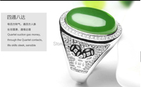 Wonderful 925 silver Natural genuine HeTian Yu Gem Inlay Lucky Ring Green Rings adjustable Fashion Woman Man's Jewelry