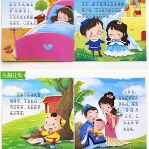 Image 5 - 80 книг, китайская книга мандарина с красивыми картинками, классические сказки, книга пиньинь с китайским персонажем для детей в возрасте от 0 до 3 лет