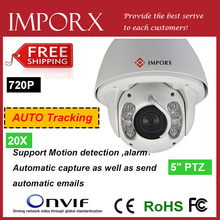 cctv camera Auto Tracking PTZ Camera outdoor 960P High speed dome camera 20x Zooms free shipping vai DHL