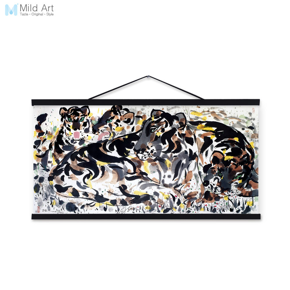 Big Canvas Art Modern Watercolor Abstract Ink Splash Big: Wu Guanzhong Tiger Modern Abstract Large Chinese Ink
