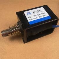 1PCS DC12/24V 10A 20mm 8kg Push Pull Type Frame DC Solenoid Electromagnet Magnet