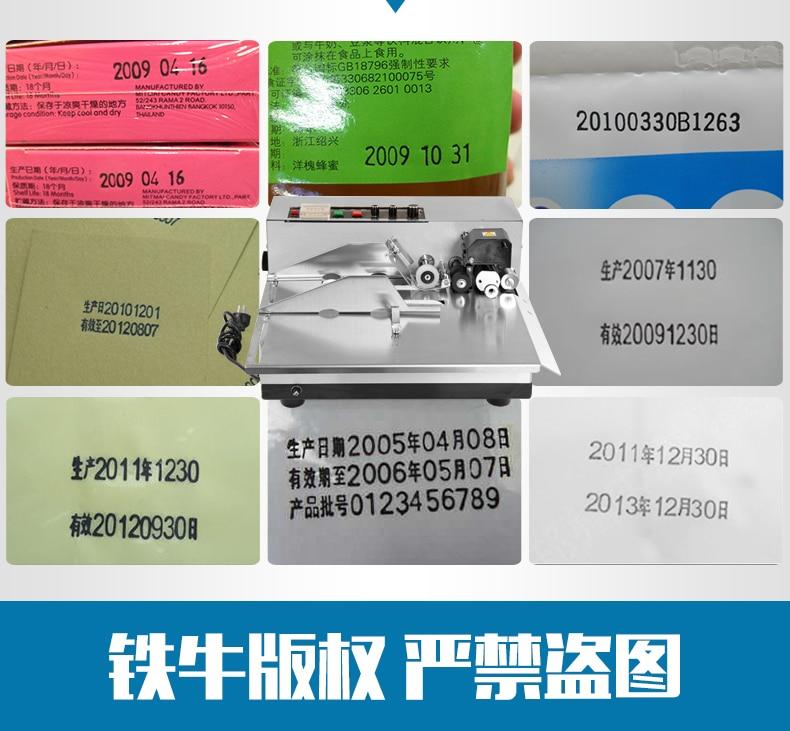MY380F automatyczne kody daty ważności maszyna drukująca - Maszyny do obróbki drewna - Zdjęcie 4