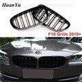 Замена M5 стиль передний бампер ножная решетка для BMW F10 F18 гоночный гриль 5 серии 2-плиты ABS 525i 528i 530i 2010 +