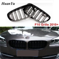 Replacement M5 style Front Bumper Kidney Grille for BMW F10 F18 Racing Grill 5 series 2 slat ABS 525i 528i 530i 2010+