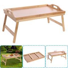 Складной бамбуковый деревянный поднос для кровати, стол для ноутбука, простой обеденный столик для дивана, кровати, стола для пикника с ручкой