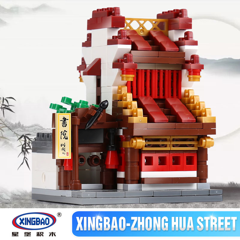 XingBao-01102-Zhong-Hua-Street-Serie-1502Pcs-4-in-1-The-Teahouse-Library-Cloth-House-Wangjiang (2)