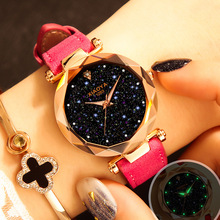 Fashion Women Quartz Watches Starry Sky Dial Clock Leather M