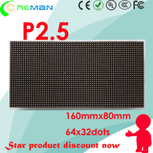 Best selling product small pixel p2.5 led panel module 160mm*80mm 1/16S   high brightness rental led screen module rgb indoor p2
