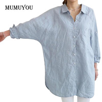 Womens Ladies Linen Look Oversized Loose Boyfriend Style Blouse Long Shirt Casual Top Hippie Wear 903