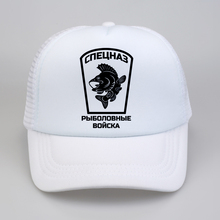 Hot Sale Special Forces fishing troops Baseball caps Mens Popular summer high quality Mesh Cap hat