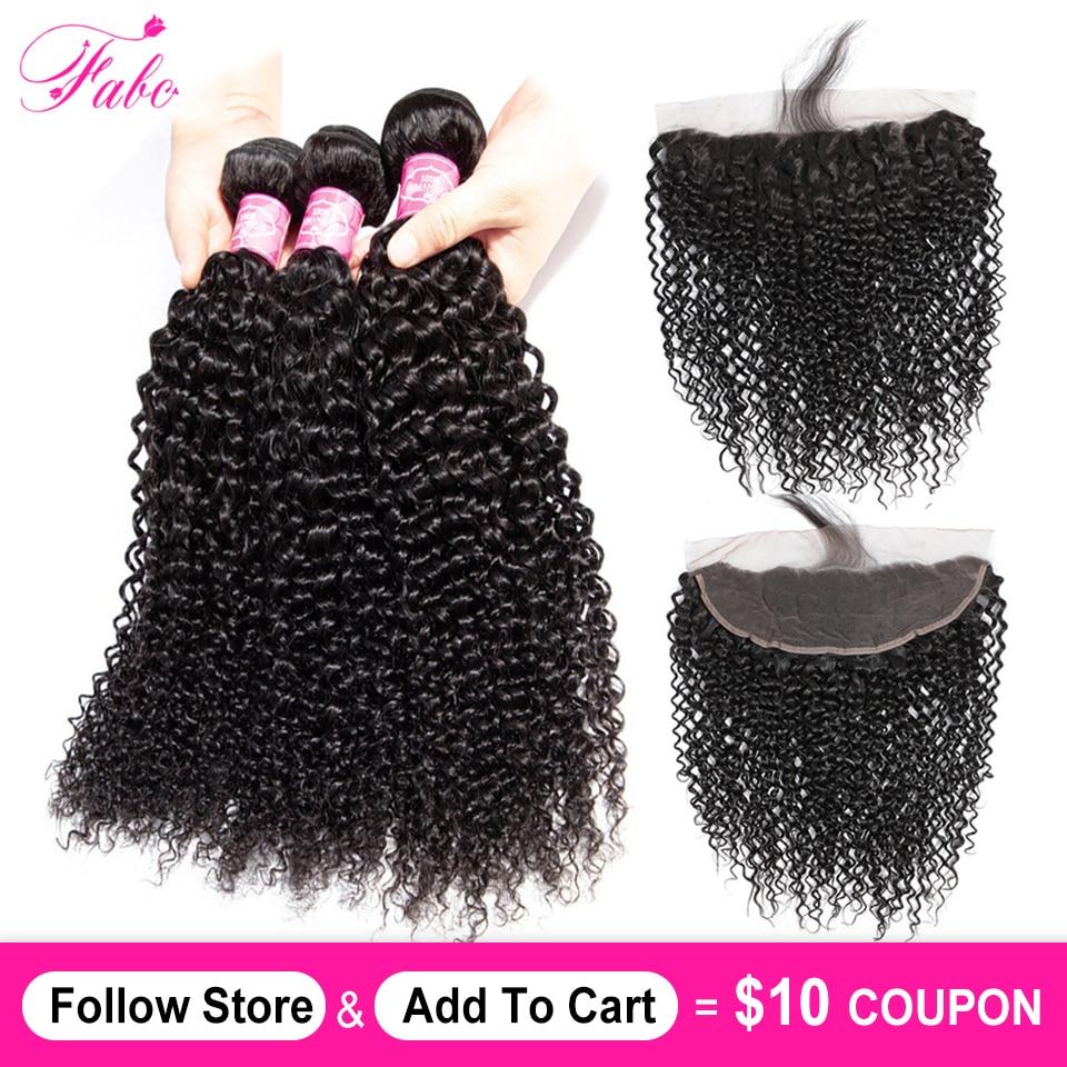 FABC Hair Brazilian Hair Weave Bundles Kinky Curly Human Hair Bundles With Frontal With Baby Hair