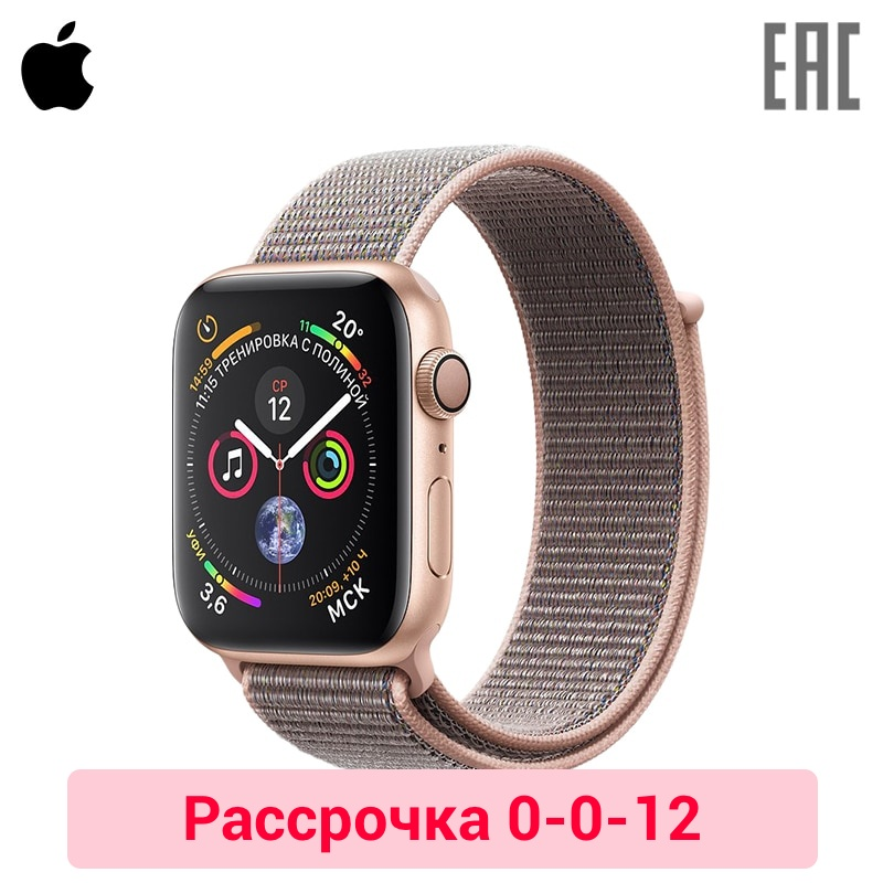 Smart Watch Apple Watch S4, 40 mm Sport Loop 0-0-12 new 2017 stainless steel watch band wrist strap for fitbit alta smart watch high quality 0428