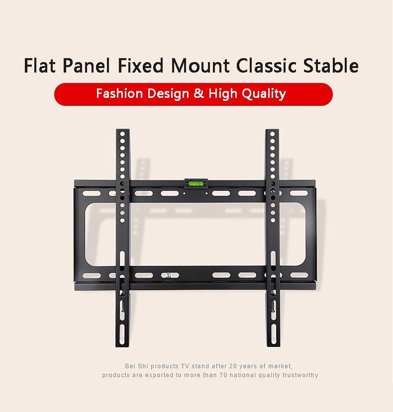 Cheap wall mounted tv brackets