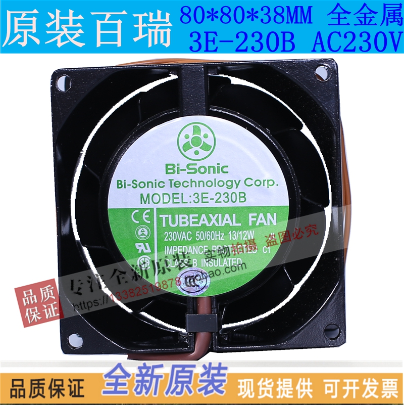 NEW BI-SONIC 3E-230B 8038 AC220V metal high temperature resistance Axial cooling fanNEW BI-SONIC 3E-230B 8038 AC220V metal high temperature resistance Axial cooling fan