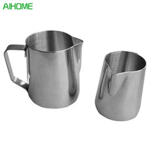 High Quality Stainless Steel Garland Cup Picther Drinkware For Strong White Coffee Tea Moka Cappuccino Milk Cafe Chocolate Drink(China)