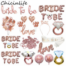 Chicinlife noiva para ser diamante anel folha balão faixa coroa bandana festa de despedida chuveiro nupcial casamento galinha festa supplie