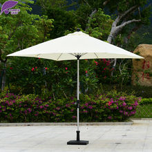 PurpleLeaf 8 ft garden patio umbrella market umbrella furniture