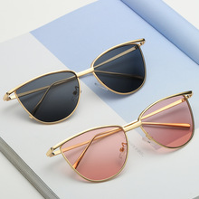 Designer Cateye Sunglasses
