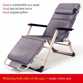 Silla plegable, lonchera, oficina, cama multifuncional, respaldo, silla de playa perezosa, hogar,...