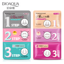 BIOAQUA Face Care Nose Mask 3 Step Kit Blackhead Remove Peeling Off Ac