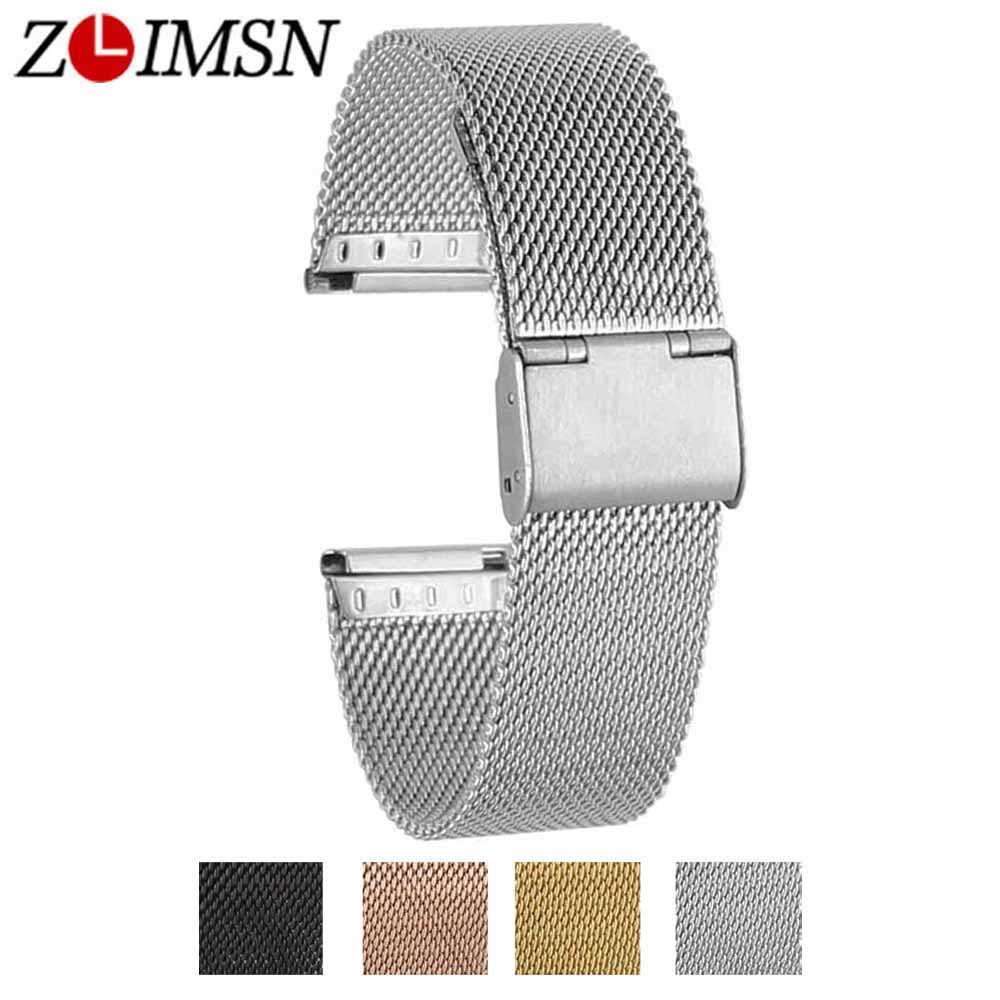 ZLIMSN Milanese Stainless Steel Mesh Watch Bands Bracelets Replacement 18 20 22mm Watchband Black Rose Gold Watches Steel Straps