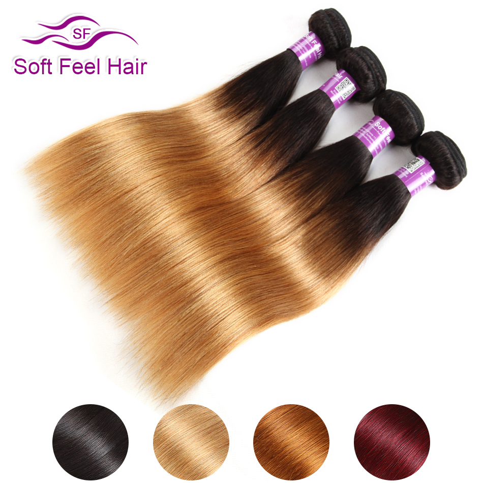 Soft Feel Hair 1B 99J Blonde Brown Ombre Hair Bundles Brazilian Straight Hair 4 Bundles Deal