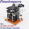 В Корею Pinuslongaeva 3L 5L 10L 96% генератор кислорода машина AC220V AC230V концентратор кислорода 50kpa без оболочки